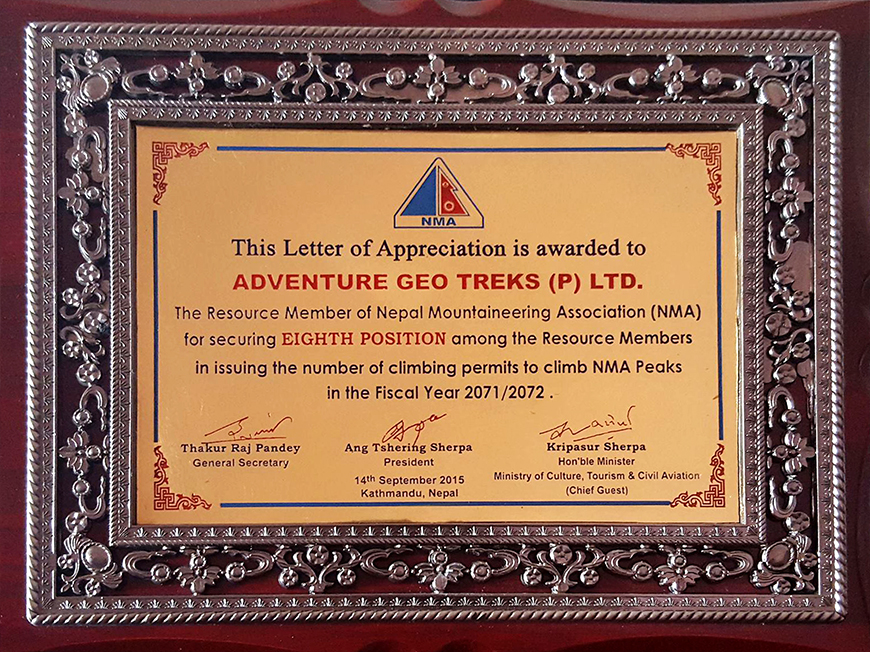 Adventure Geo Treks Was Awarded 8th Position In The Year 2015 Respectively By NMA Nepal Mountaineering Association For Issuing Number Of Climbing